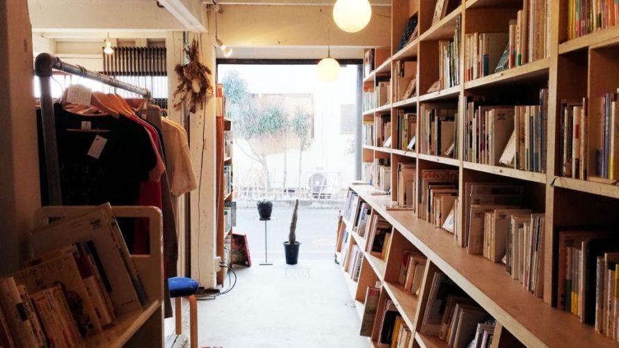 BOOKS & CAFE NABOに行ってみた (長野県上田市)