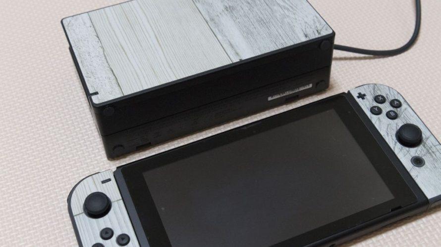 Switch用のデコレーション型紙を追加してみた