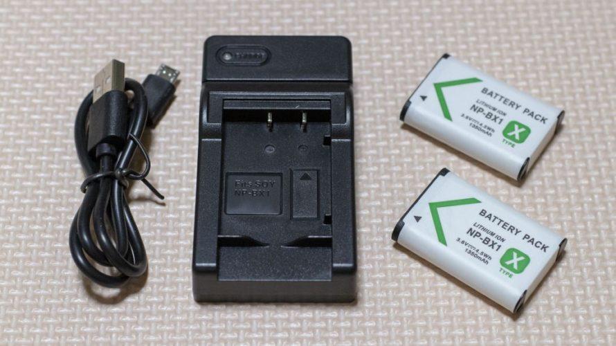 SONY DSC-RX100互換バッテリーを買ってみた