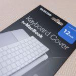 MacBook ProにMacBook用のキーボードカバーを買ってみた
