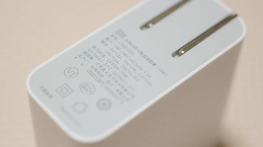 MacBook Pro (A1708) 用に小型USB ACアダプタを買ってみた