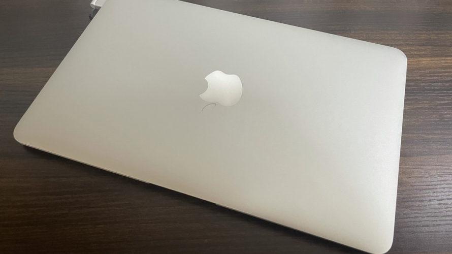 PCデポでMacBook Airを買ってみた (MacBook Air 11 2015)